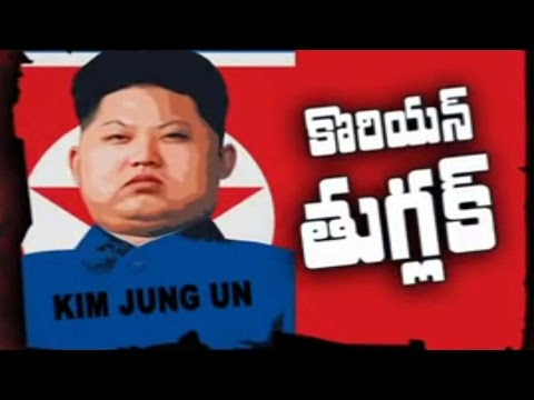 Kim Jong Un Could Be Held Accountable for Crimes Against Humanity || Sakshi Magazine Story