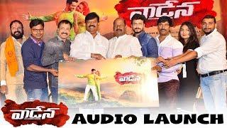 Vaadena Movie Audio Launch | TNR, Patas Lobo, Shiv Tandel, Neha Deshpande | Latest Telugu Updates