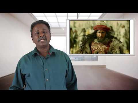 Padmavat Movie Review | Ranveer Singh, Shahid Kapoor,Deepika Padukone | Tamil Talkies