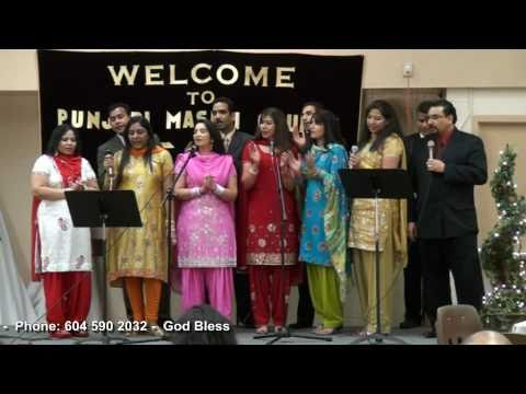 Punjabi Church Christmas Celebration video
