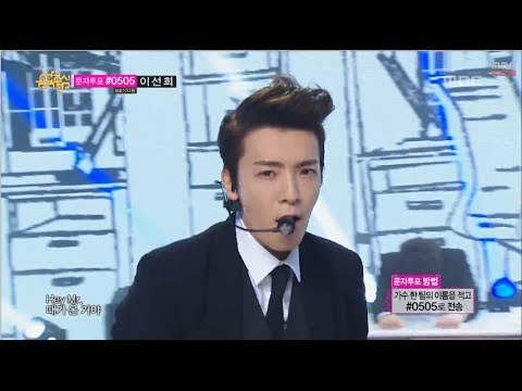 Super Junior M - Swing, 슈퍼주니어 M - 스윙, Music Core 20140405 video