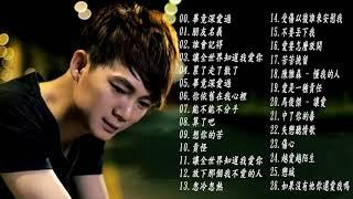 รวมเพลงจีนสายเพราะชาย V1