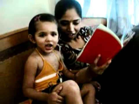 Little Gujarati Girl Learning Poem video