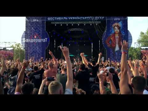 Фестиваль БАНДЕРШТАТ- 2016 (official aftermovie)