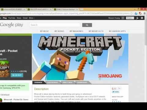 [0.9.5 UPDATE] Minecraft: Pocket Edition 0.9.5 for FREE APK Android Download[FULL VERSION]