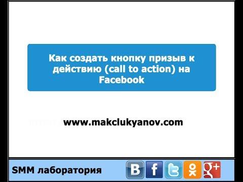 Как создать кнопку твитнуть - Zerli.ru