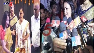 Amala As Special Guest To Temple Jyoti Pooja | RR Dist