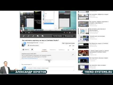 Оптимизация видео - как оптимизировать видео ютуб для раскрутки