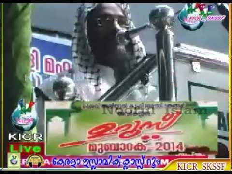 Peringathoor Uroos E P Abubacker Al Qasimi 20- 09 - 2014 video