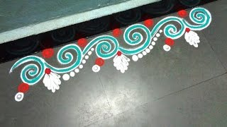 New Border Designs Rangoli on