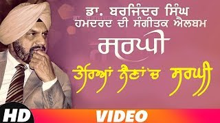 Tereyan Naina Ch Sargi (Ghazal) | Dr. Barjinder Singh Hamdard | Sargi | Latest Ghazals 2018