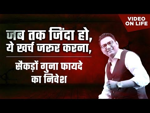 Ujjwal Patni Success Capsule | Oct 2014 | Amazing Motivational Tips That Inspired Millions Of People video