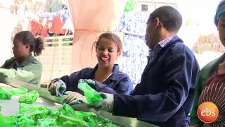 ሰሞኑን አዲስ (የፈጠራ ባለሙዎቹ አይነስዉራንና አካል ጉዳተኞች ማህበር ጋር)/Semonun Addis