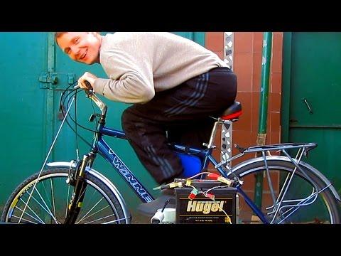 Генератор своими руками на 220 вольт. DIY Bike Generator