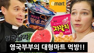Trying Everything New at a Giant Korean E-Mart in Seoul!! (Chimaek Ramen!?)