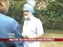 Walk The Talk: Montek Singh Ahluwalia