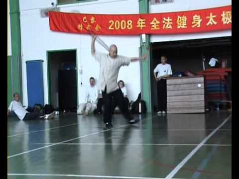 Xing Yi Kung Fu,Application et Sabre Image 1