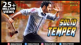 Solid Temper  | Hindi Dubbed Movies 2016 Full Movie | Jr. NTR | Latest South Indian Movies Dubbed