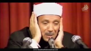Qari Abdul Basit Surah (Balad Shamas)HD1986