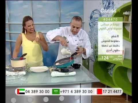 Midas Neoflam Cookware | Citrusstv.com | طقم أواني الطبخ