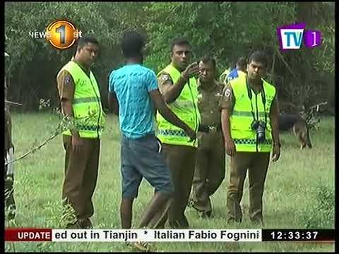 two killed in siyamb|eng