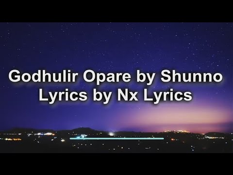 Shunno - Godhulir Opare