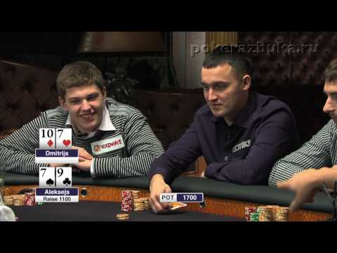 30.Royal Poker Club TV Show Episode 8 Part 2
