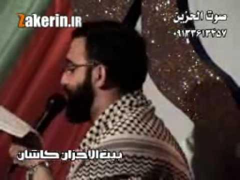 Javad Moghadam - باز دلم گرفته از این دور و زمونه ( سینه زنی