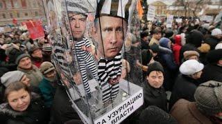 مظاهرات المعارضة الروسية هل هي بداية لإنهاء وجود بوتين وحكمه؟! - في المحور