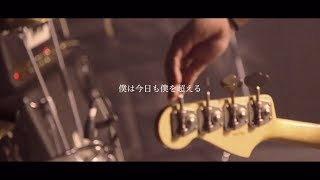 松尾 昭彦 34 始まりの唄 34 Official Music Audio