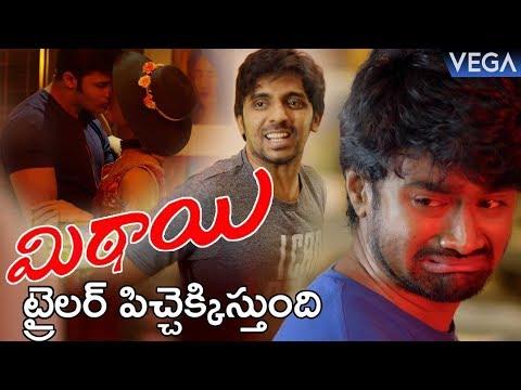 Mithai Movie Trailer | Rahul Ramakrishna, Priyadarshi, Gayathri Gupta | Latest Telugu Trailers 2018