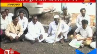Download Ahemadnagar : Vaidu Cast Issue 3Gp Mp4