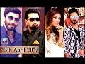 Salam Zindagi - Dawat-e-Khas (Bar.B.Q Party) - 13th April 2017