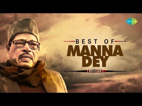 Best Of Manna Dey | Bengali Songs Vol 3 | Audio Jukebox | Manna Dey Songs video