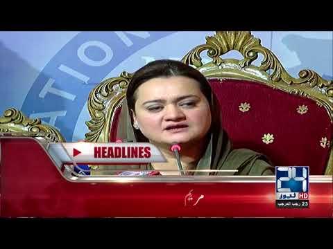 News Headlines | 12:00 AM | 10 April 2018 | 24 News HD