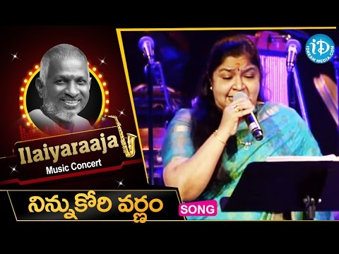 Ninnukori Varnam Song --  Maestro Ilaiyaraaja Music Concert 2013 - Telugu - California, USA