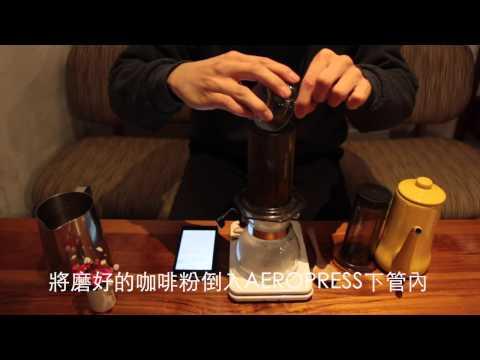 Starbucks- Aeropress