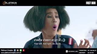 តៃកុងផ្ដាច់ព្រលឹង-tay kong pdach pr ling