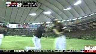 Nobuhiro Matsuda Blasts A Home Run In Game 2 Of The 2014 Mlb Japan Series