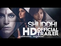 Shuddhi   Official Trailer