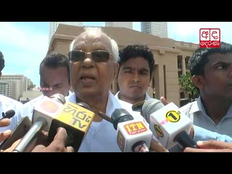 saitm will not agree|eng
