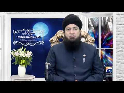 prog-7-geo-tv-tabeerekhawab-mufti-muneer-ahmed-akhoon-k-sath-oct-18th-2014.html