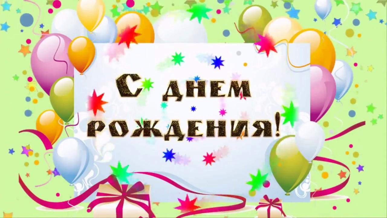 Поздравление маме с днем рождения сына 12 23