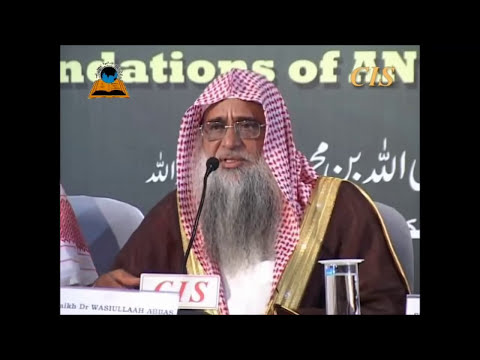 The Foundations Of An Ideal Married Life : By Shaikh Wasiullah Muhammad Abbas video