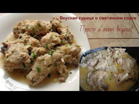 Филе курицы как приготовить рецепты с простые и вкусные