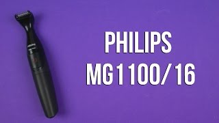 Распаковка PHILIPS MG1100/16