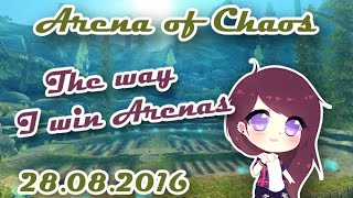 Arena of Chaos (18.08.2016)