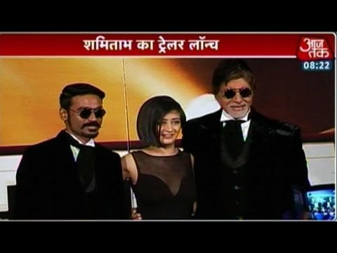 Trailer of Amitabh Bachchan's latest film 'Shamitabh' launched in Mumbai