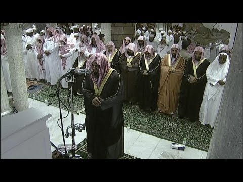 Hd| Night 6 Makkah Taraweeh 2013 Sheikh Shuraim video