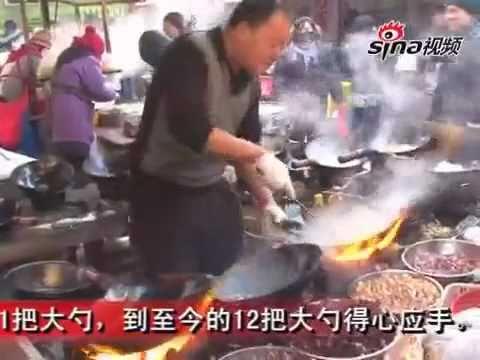 King of wok